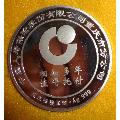 【中��人�壑�c市分公司2008年特�e�o念】精美-¥200 元_其他徽章_7788�W