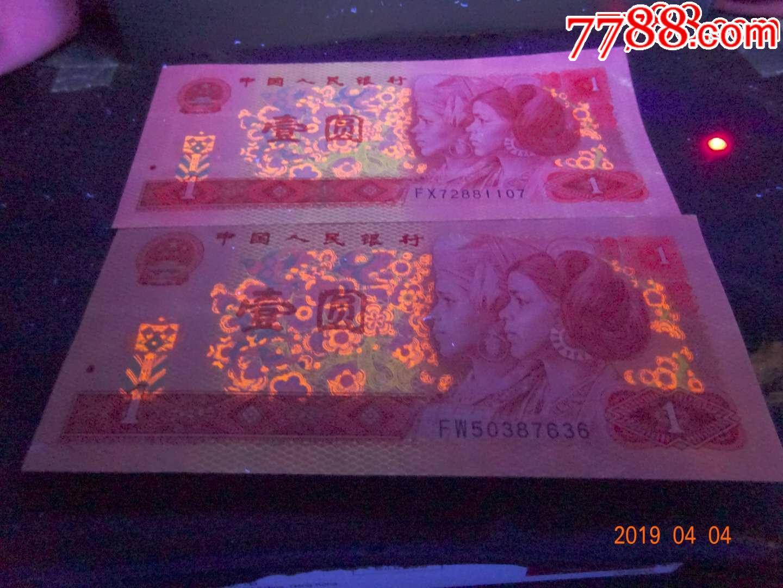 红幽灵强荧光补号单张68(se69008515)_