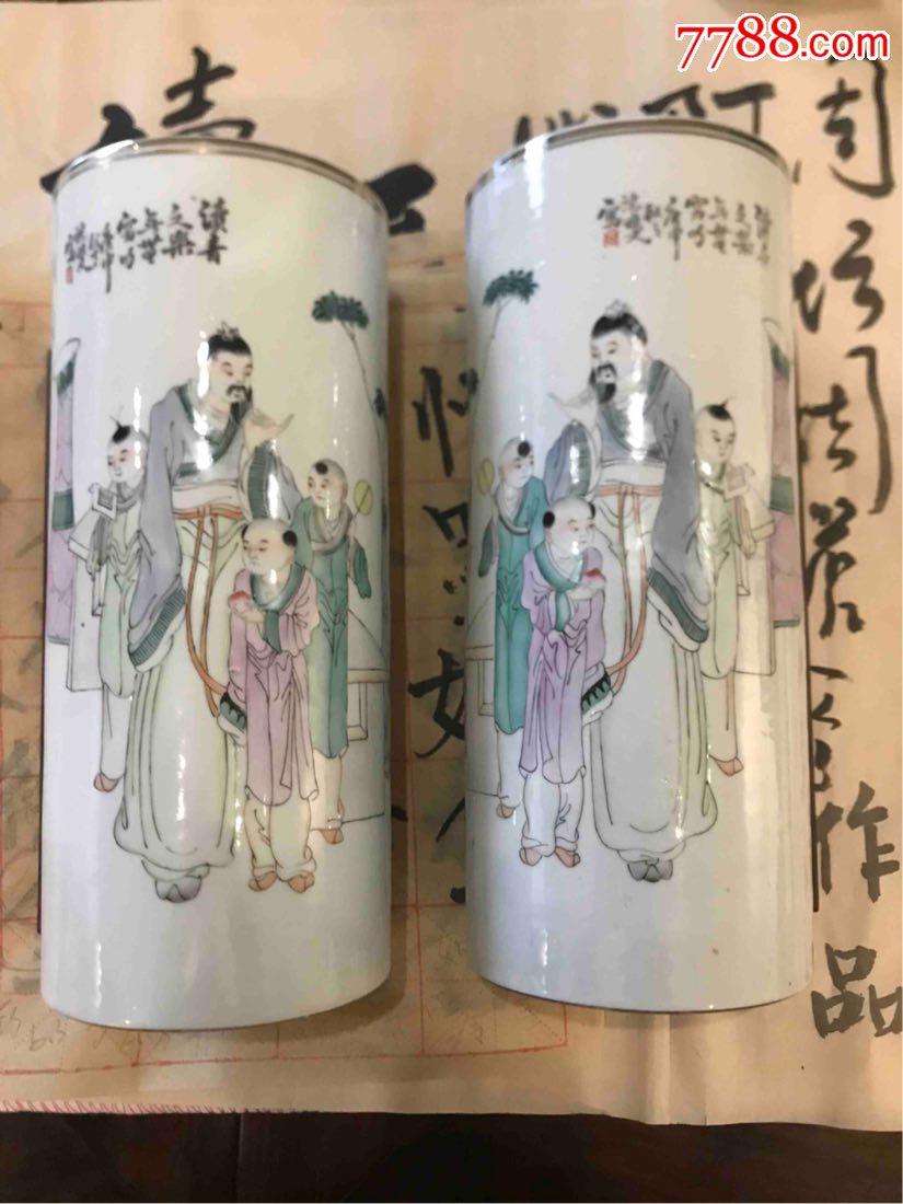 沈�ㄎ乃�彩帽筒(se69025689)_