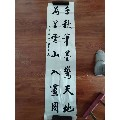 牛�泰��法作品-¥120 元_字����法_7788�W
