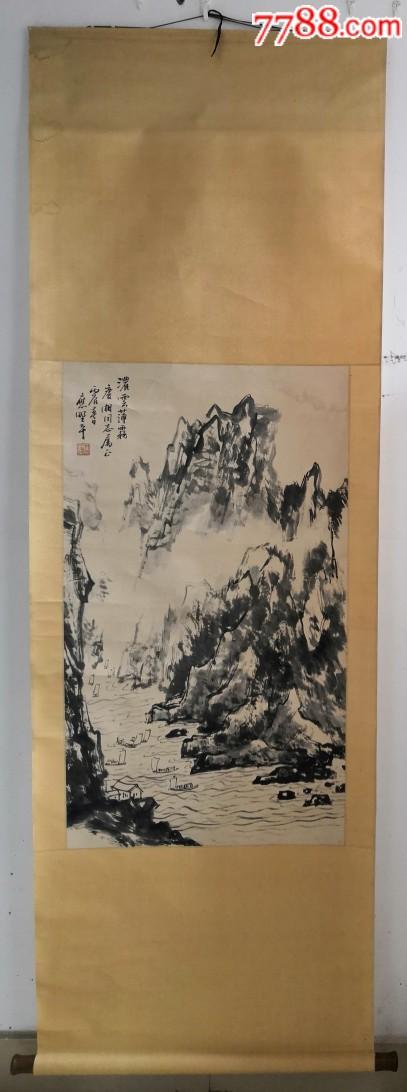 著名��家��野平~水墨山水作品(se69039513)_