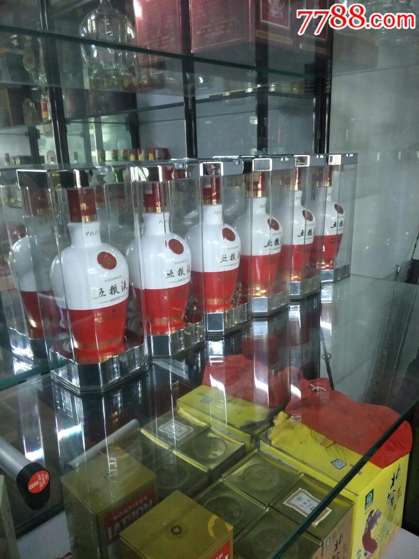 52度五�Z液1618--6瓶合售(se69040219)_