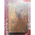 核桃木��_盒-¥55 元_其他文房用具_7788�W