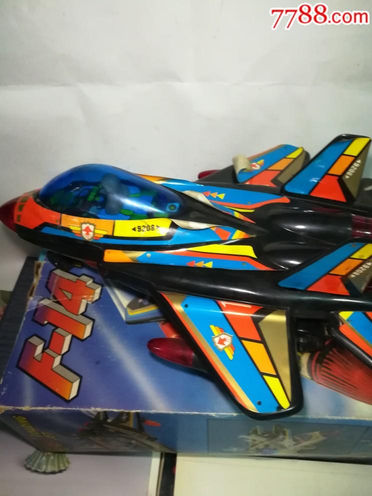 电动飞机F_14空中战斗机(se69053903)_