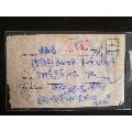 1976年11月2日河南息县项店镇寄山西挂号封。-¥100 元_信封_7788网