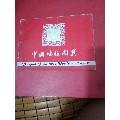 圖案(se69107299)_7788舊貨商城__七七八八商品交易平臺(7788.com)