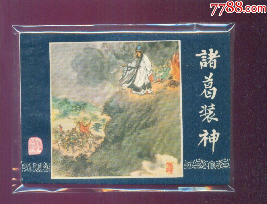 85版---三��(se69159603)_