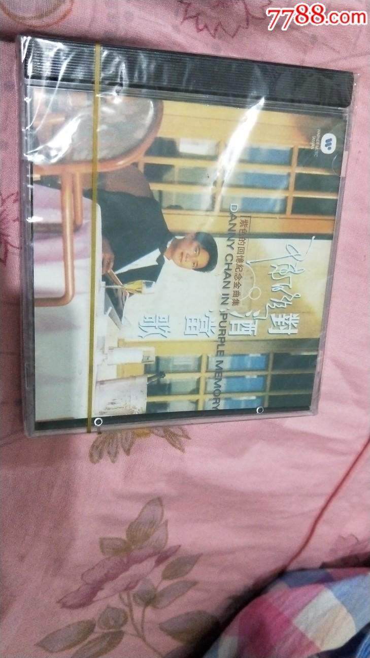 �百����酒��歌cd(se69167025)_