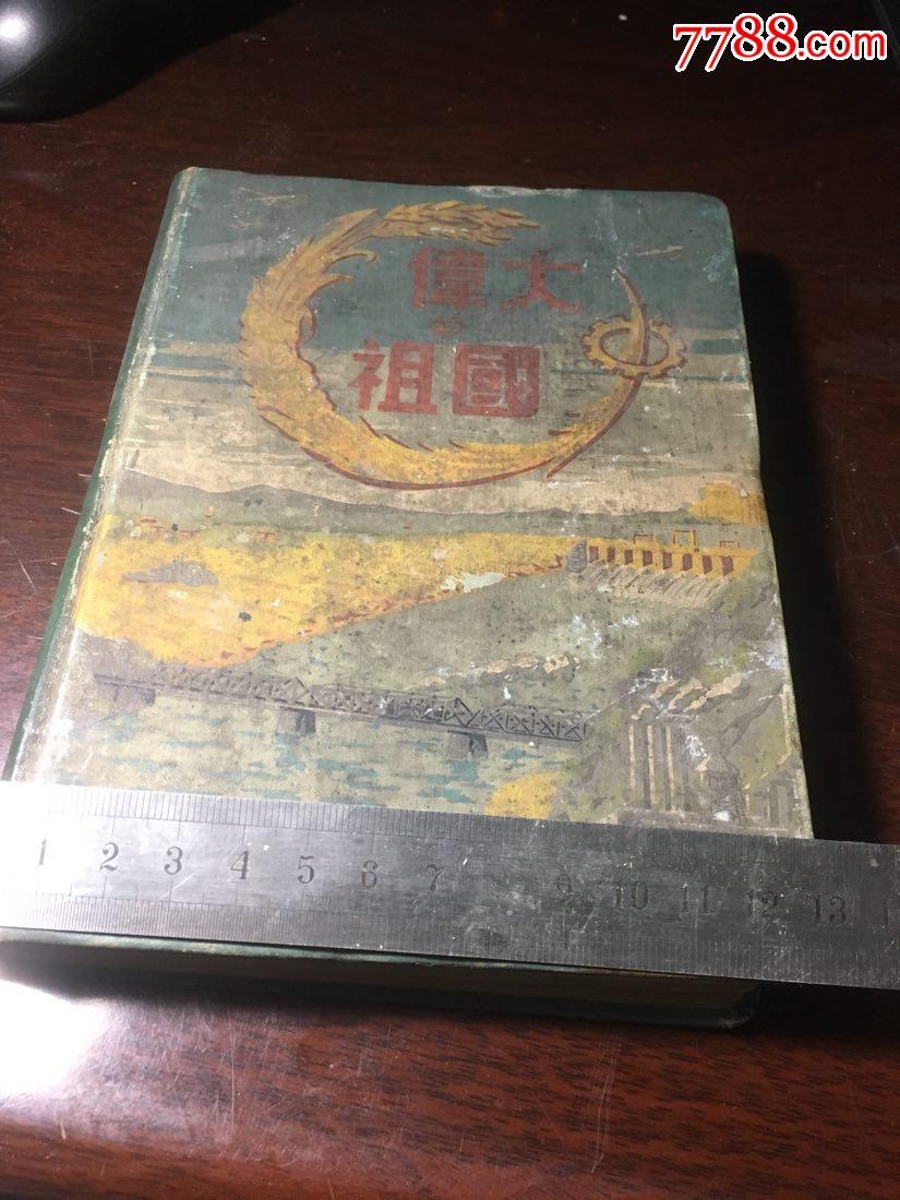 老�P�本(au21488129)_
