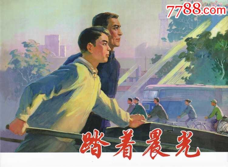 �A售最新上美大精《踏著晨光》5本合售(se69243993)_
