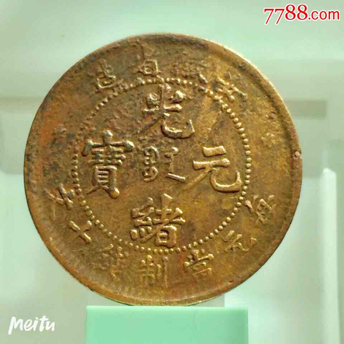 王字龙-安徽小名品(se69289358)_