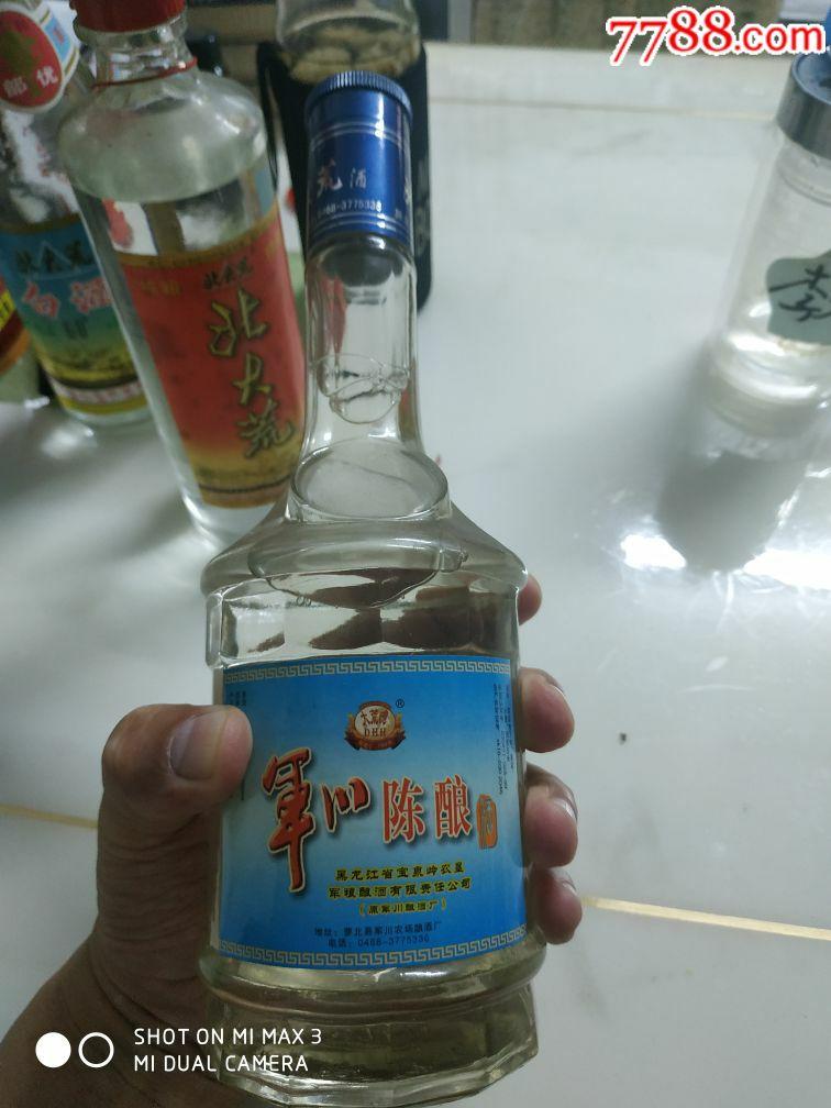 2005年56度軍川陳釀白酒(se69317185)_7788舊貨商城__七七八八商品交易平臺(7788.com)