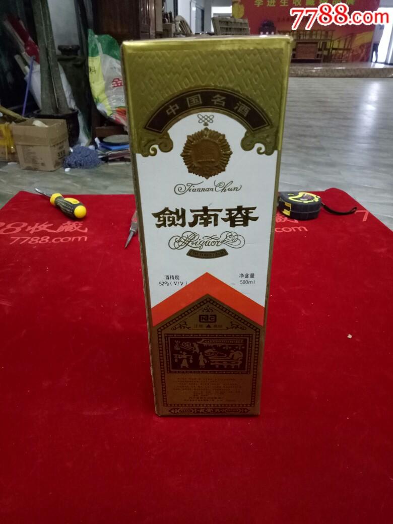 老酒包老~96年中��名酒~�δ洗�(au21533724)_
