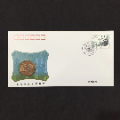 1995年澳大利亚邮票展览-珍稀动物熊猫纪念币镶嵌封PFB-13(se69330866)_7788收藏__收藏热线