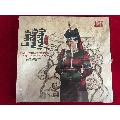 蒙古族歌手敖特根�D雅演唱�]�《黑色的眼眸》CD-¥20 元_音��CD_7788�W