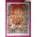 藏族婚庆题材之吉庆―好品罕见、仅印2万2、本店年画全部保真-¥150 元_宣传画_7788网