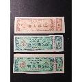江西省捂州市1984年棉花票3枚