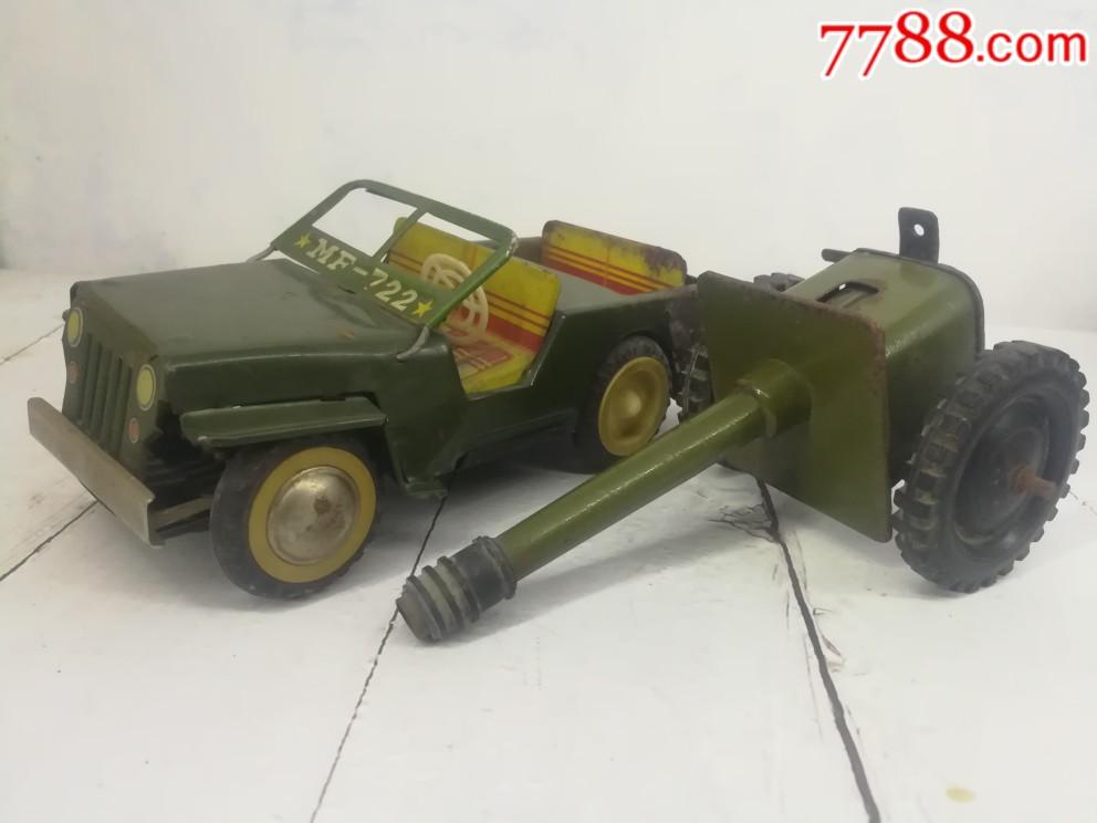 两个铁皮玩具,吉普车和大炮(se69454835)_