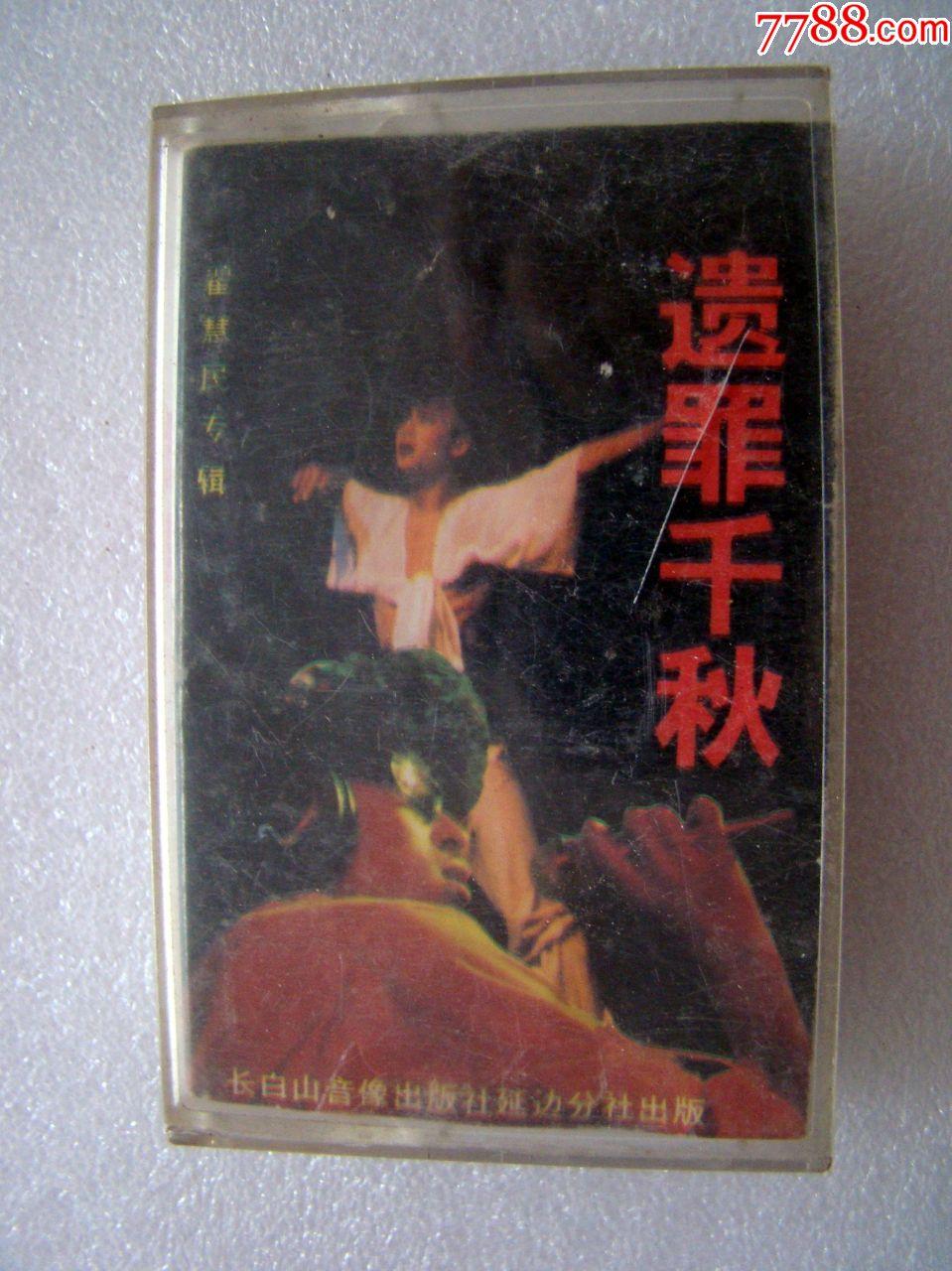 �l罪千秋(se69552588)_