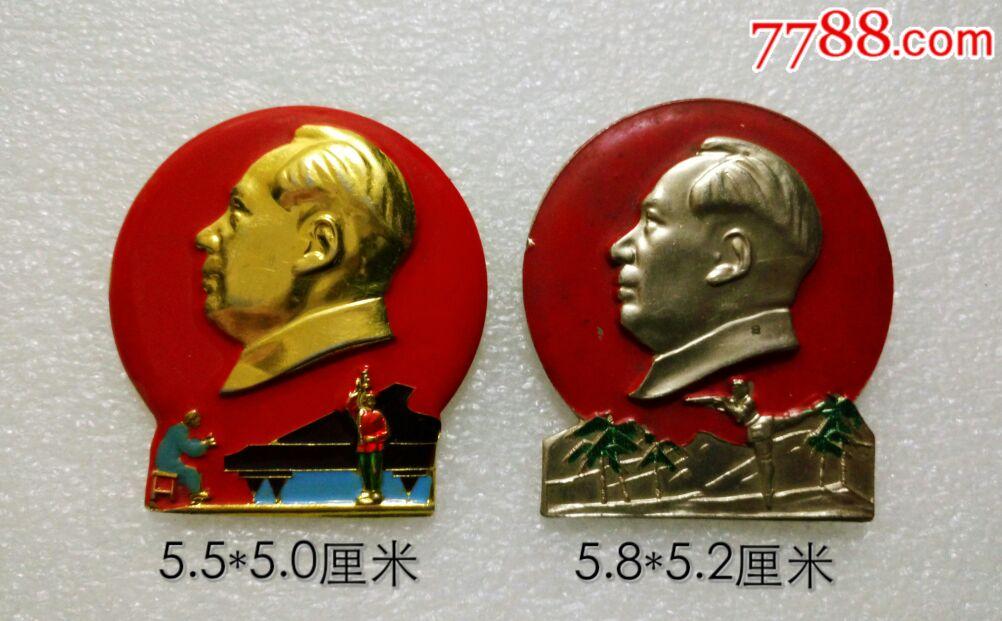毛主席像章(se69533456)_