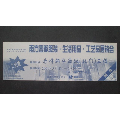 赤峰南方春季服�b生活用品工�品展�N��(se69550307)_7788收藏__收藏�峋�