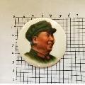 2枚瓷章,河南章,金�和右看�帽,80元(se69550324)_7788收藏__收藏�峋�