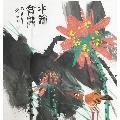 ●【�S永玉】中美�f副主席、中央美院教授、手�L四尺斗方花�B��2(se69550330)_7788收藏__收藏�峋�