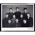 60年代北京黑水一�S美女老照片1��(尺寸�s12*15厘米)(se69550329)_7788收藏__收藏�峋�