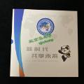 2018-30《新时代共享未来》中国国际进口博览会大版丝绸小版邮票册集邮(se69652958)_7788收藏__收藏热线