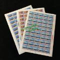 1975年T15《中国登山队再次登上珠穆?#20107;?#23792;》挺版整版大版邮票(se69652974)_7788收藏__收藏热线