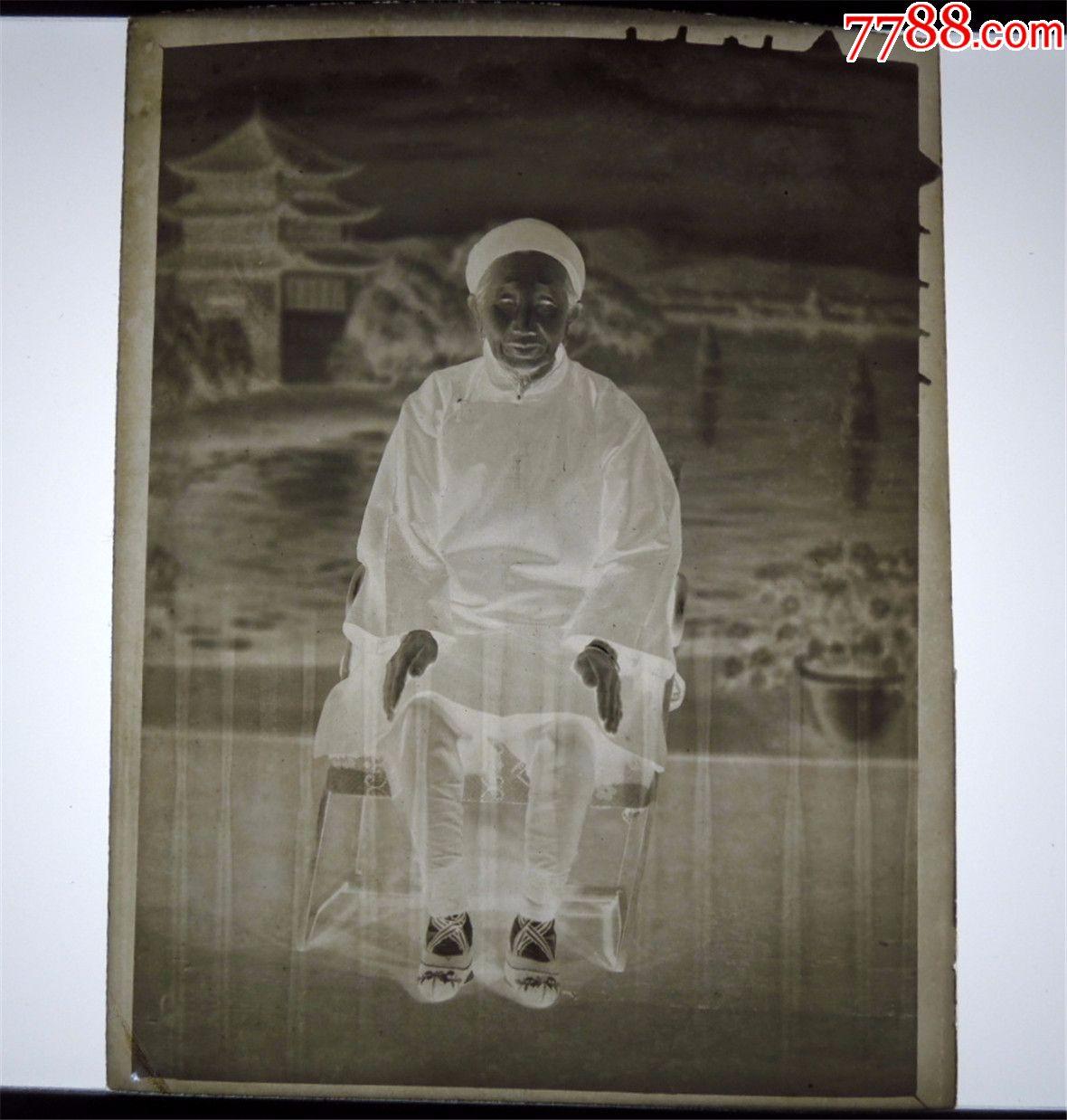 老照片收藏1911A7-50年代边疆对襟衫小脚老太太-底片10.4-8CM大号(se69712042)_