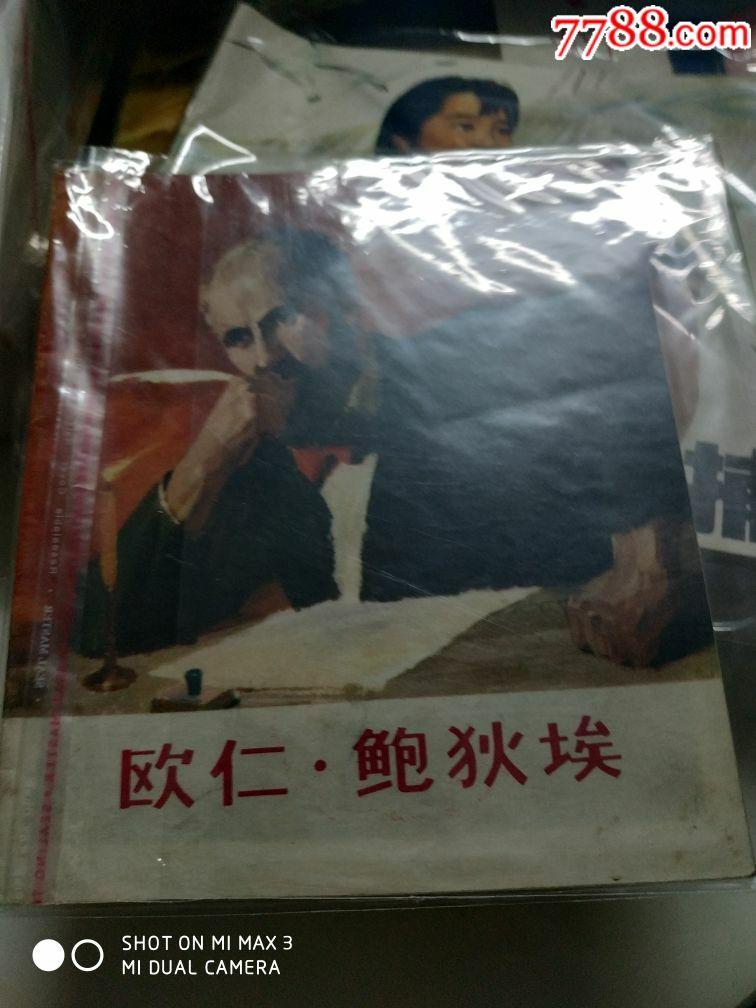 �W仁�U狄埃(se69729565)_