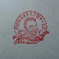 1988年陶铸诞生80周年纪念邮戳(se69734719)_7788旧货商城__七七八八商品交易平台(7788.com)