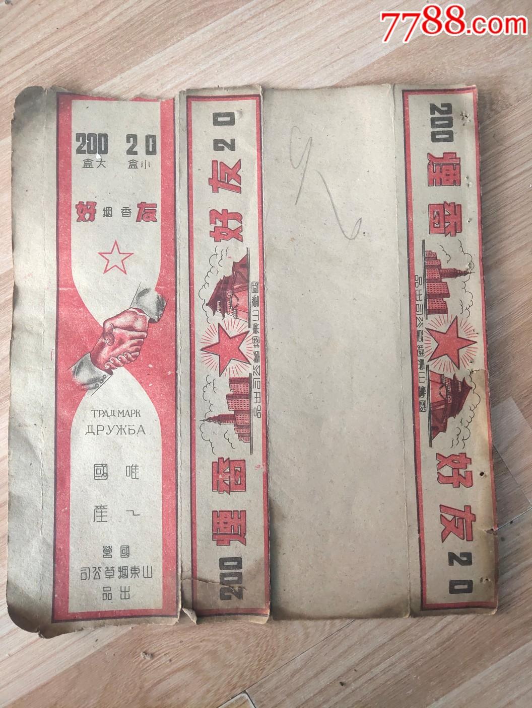 友好香��大盒(se69748453)_
