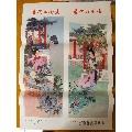 古代四女侠-¥160 元_宣传画_7788网