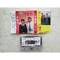 中国风-¥15 元_磁带/卡带_7788网
