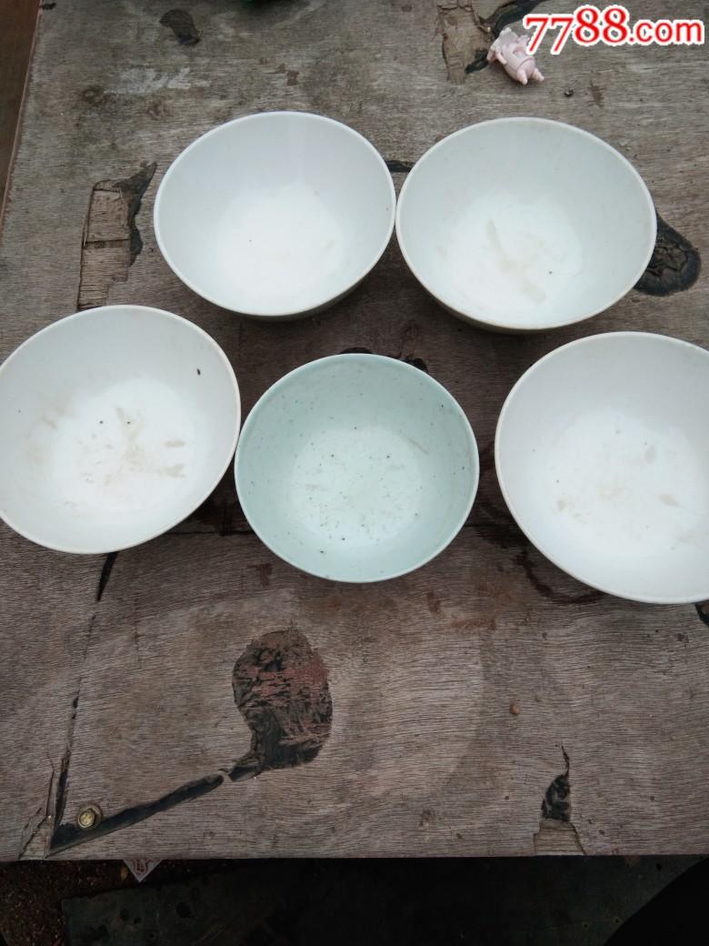 豆青碗(se69888016)_