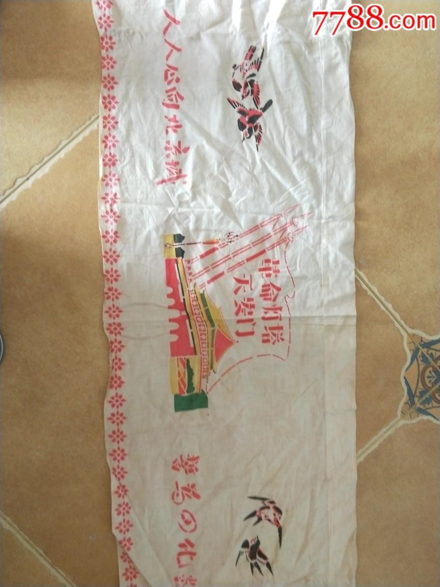 革命燈塔天安門_價格350元_第3張_