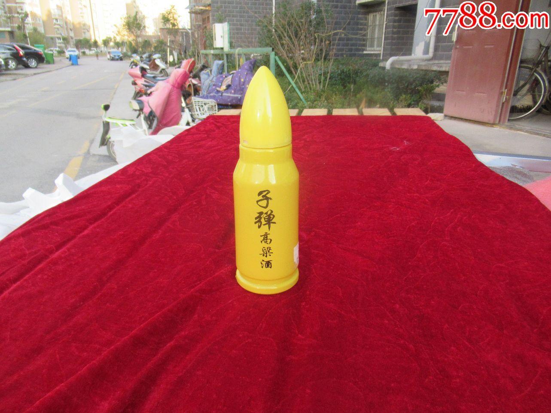 【酒瓶收藏】�S釉子��高粱酒一斤�b酒瓶(完美品相)(se70033639)_