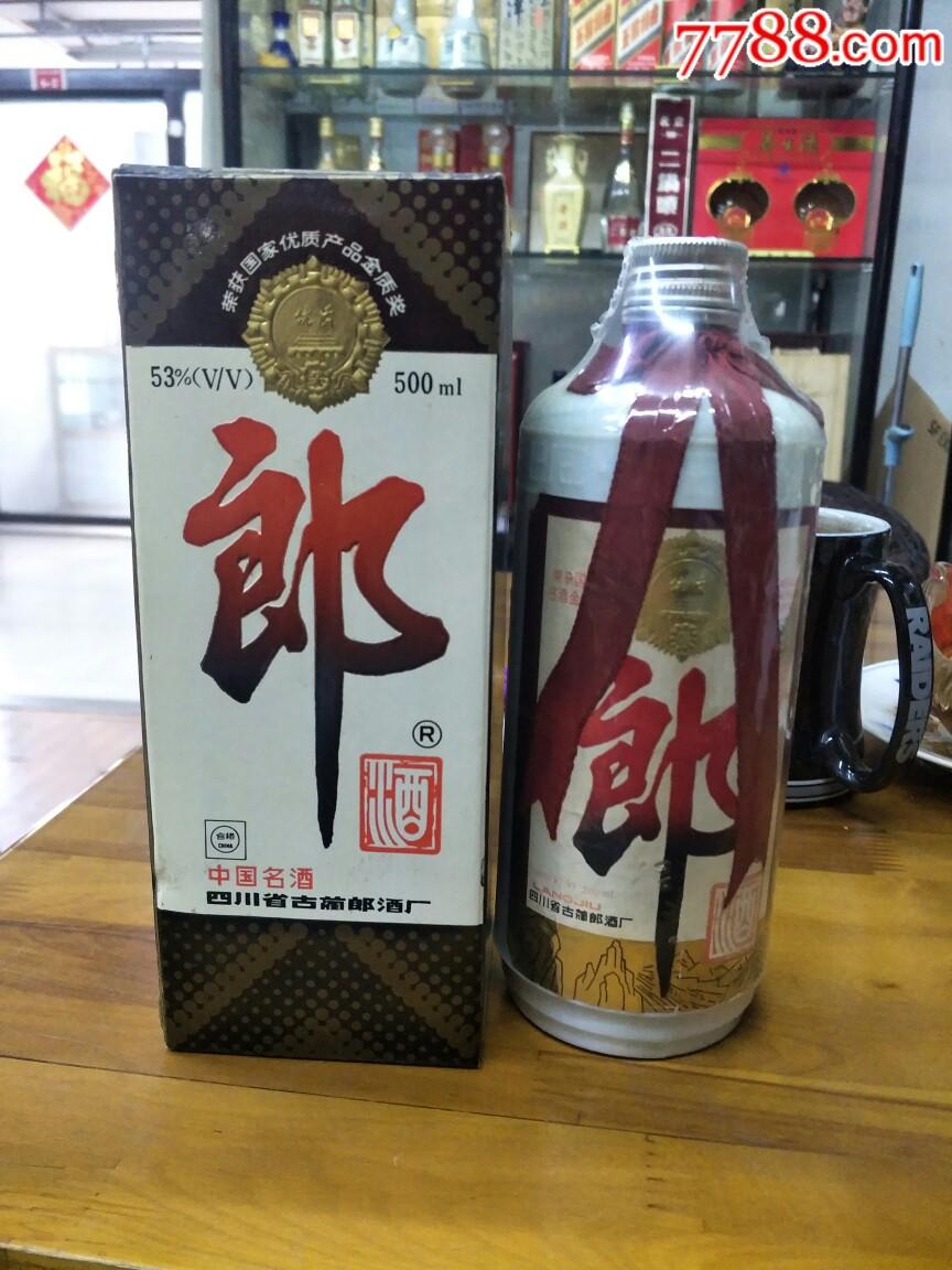 93年53度郎酒(se70042598)_