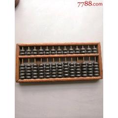 陶瓷珠子算盤(se70239460)_7788收藏__收藏熱線