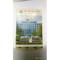 中國青年政治學院(se70239469)_7788收藏__收藏熱線