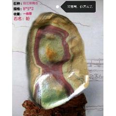 鄧麗君奇石(se70329014)_7788舊貨商城__七七八八商品交易平臺(7788.com)