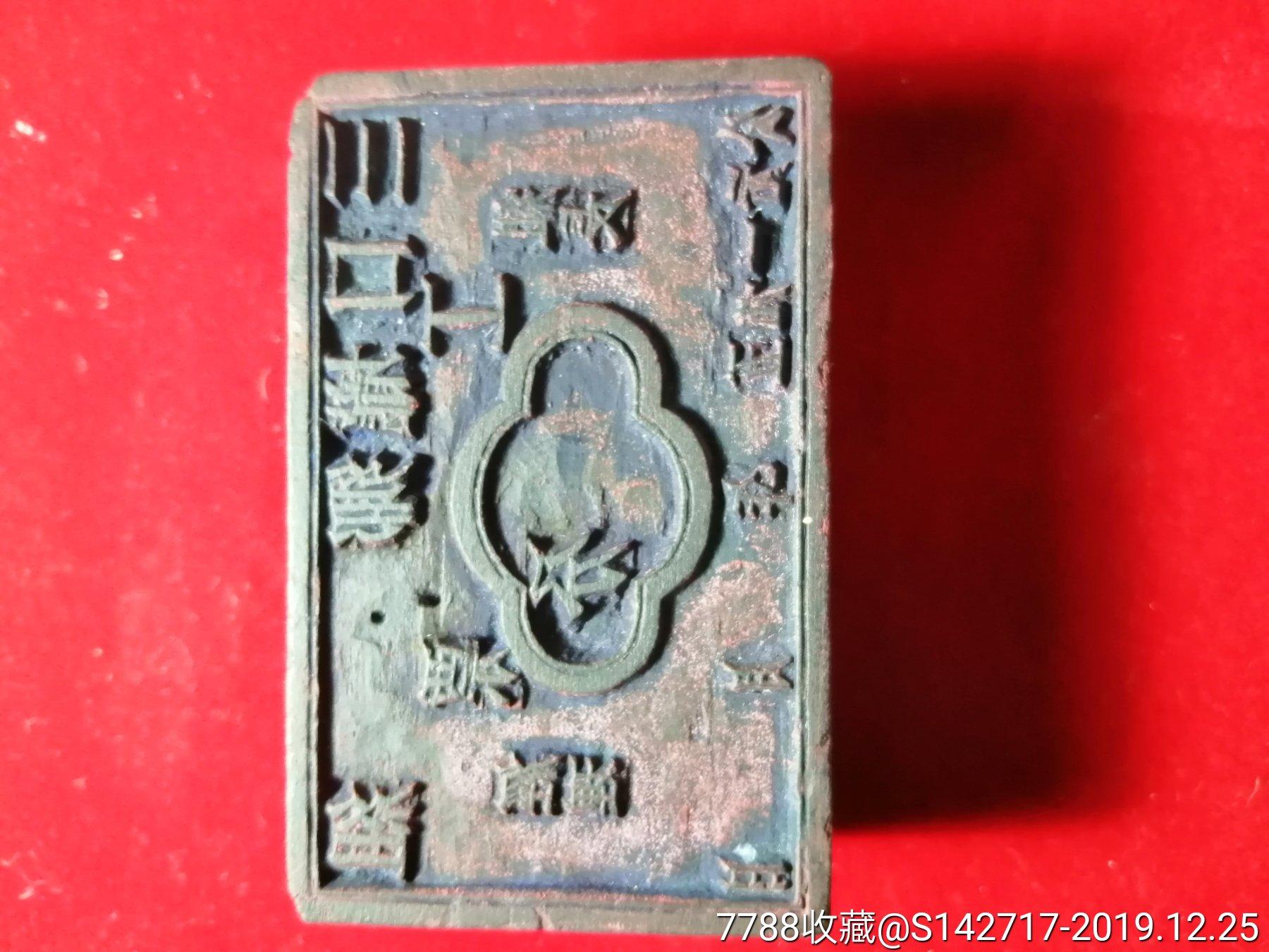 新中国历史记忆章(se70353193)_