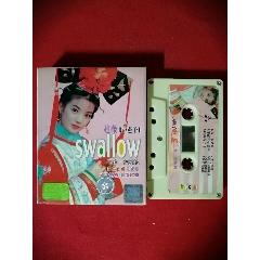 赵薇《有一个姑娘》-¥4 元_磁带/卡带_7788网