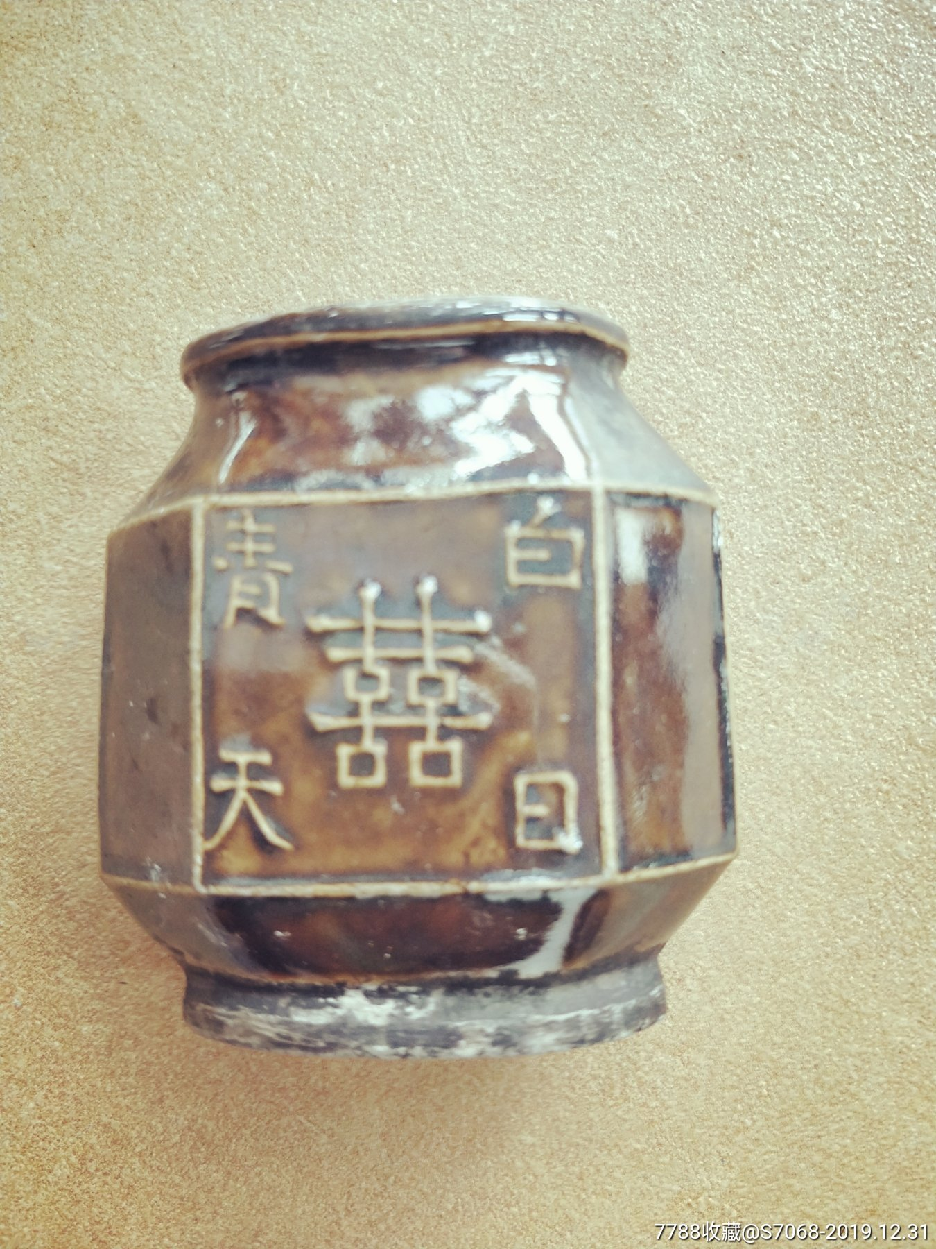 ��,,青天白日(se70471875)_