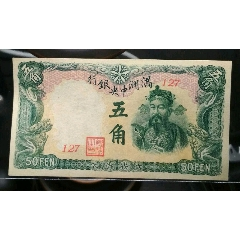 �M洲中央�y行�神5角-¥380 元_��琶����_7788�W