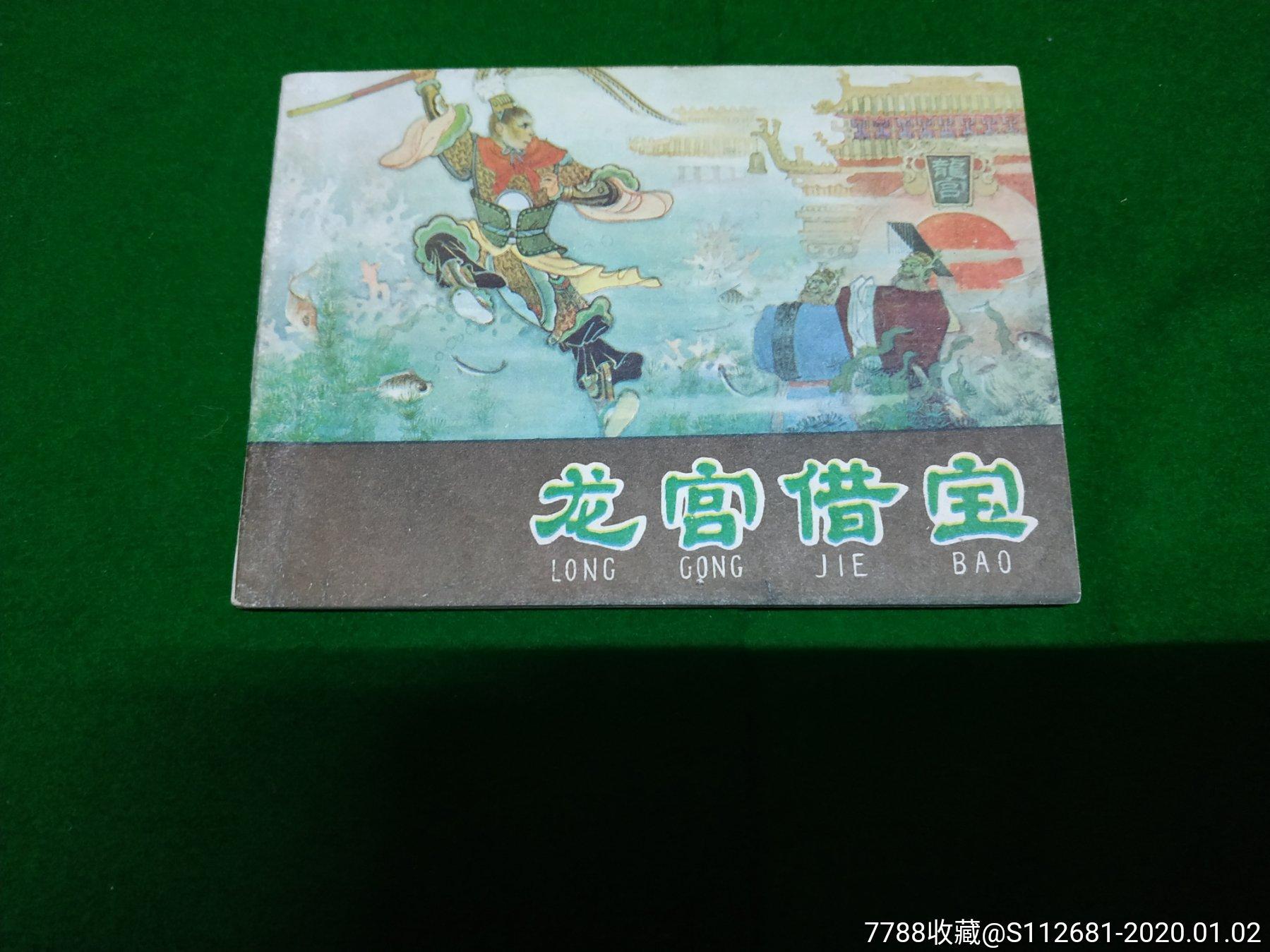���m借��(se70497663)_