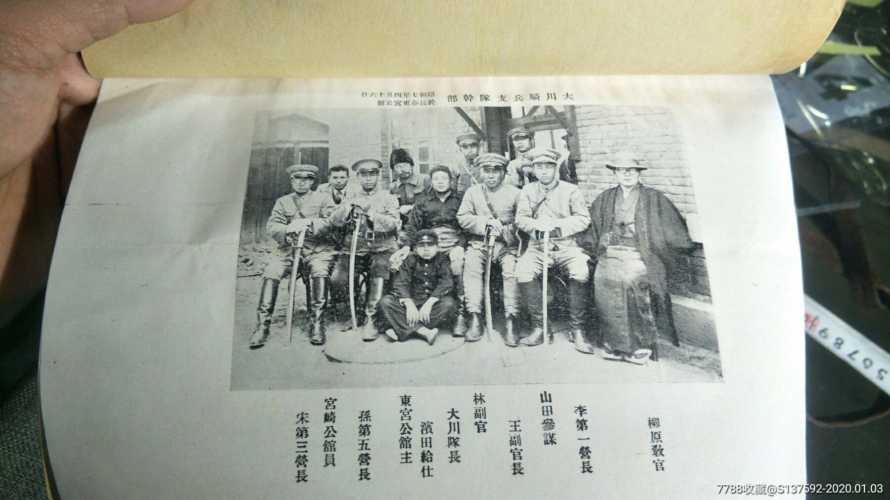 新京,北�M�F血�(se70519407)_