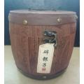 碎�y子茶木桶-¥40 元_茶�~罐/盒_7788�W